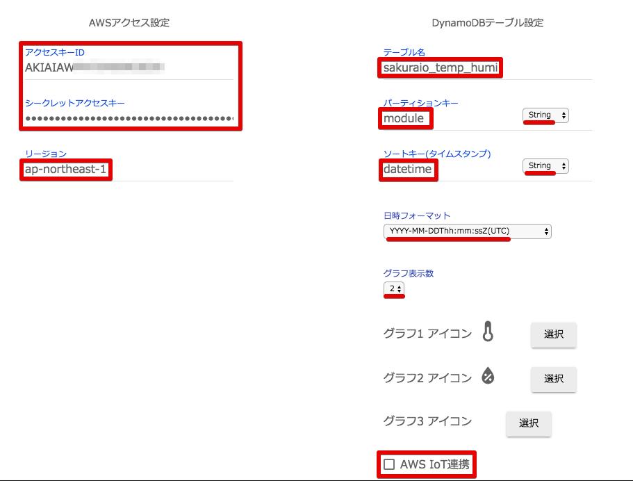 スクリーンショット 2017-09-18 04.04.44.png
