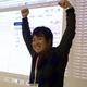 Ichiro_Tsuji
