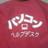 ma2ken_zawa