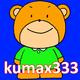 kumax333
