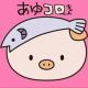 nishiyama_k0130