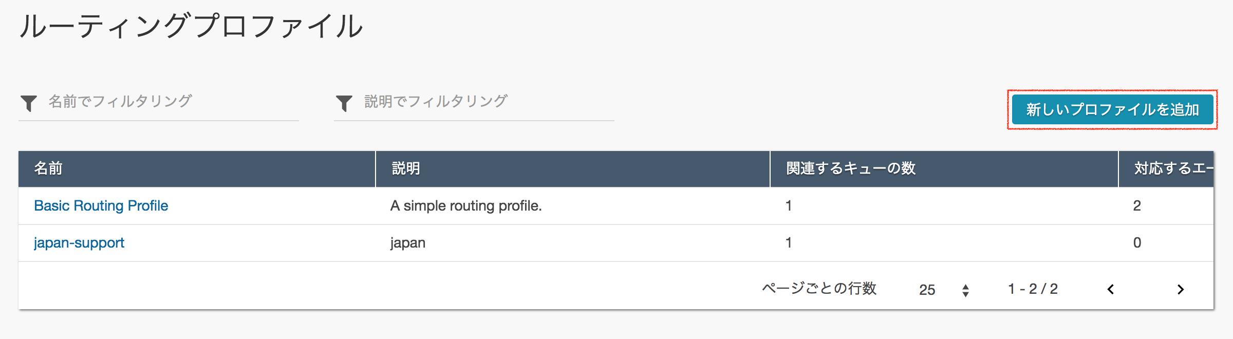 スクリーンショット 2018-01-30 9.56.03.png
