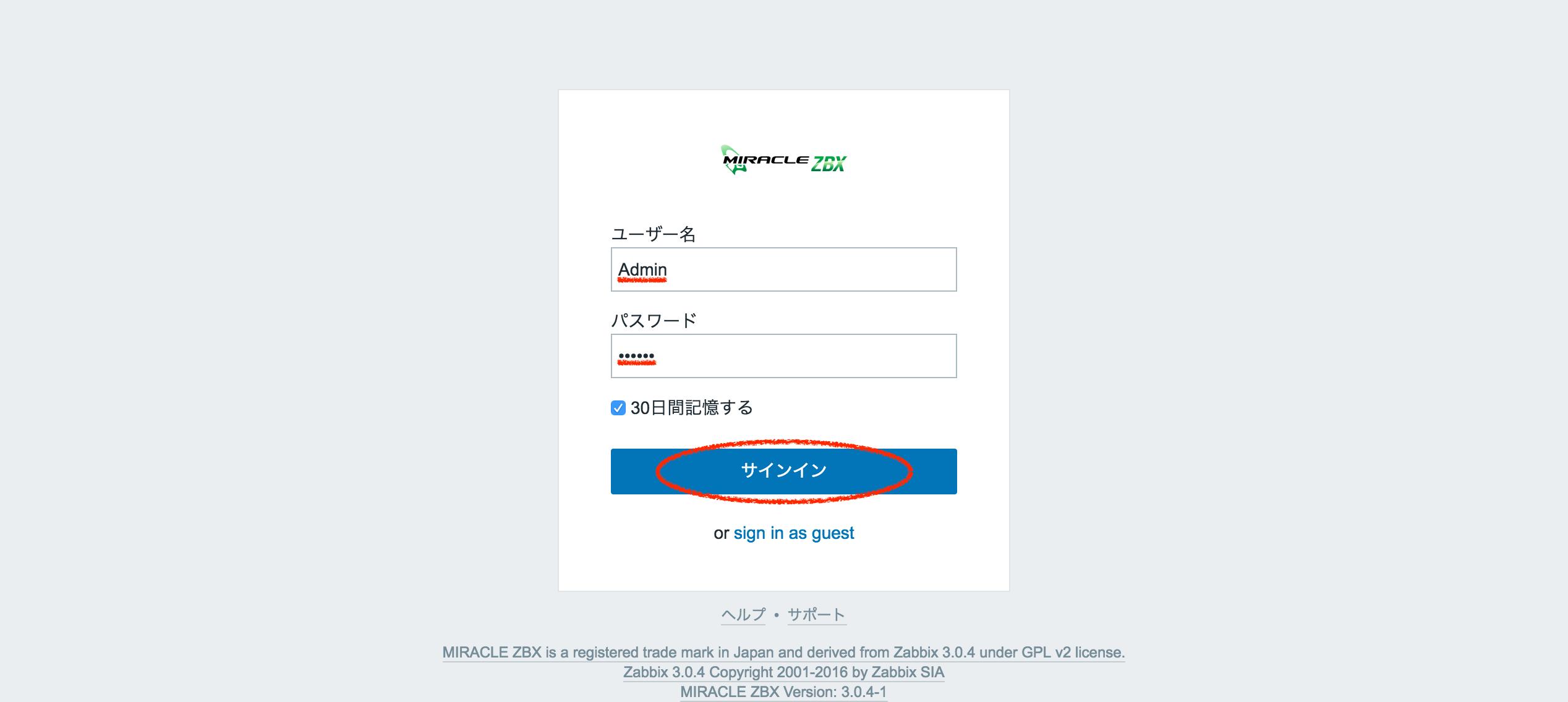 miracle-zabbix-install_01.png