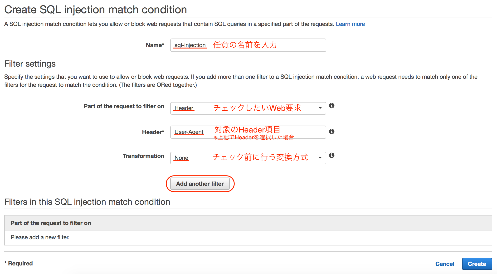 aws-waf_sql-injection_2015120403.png
