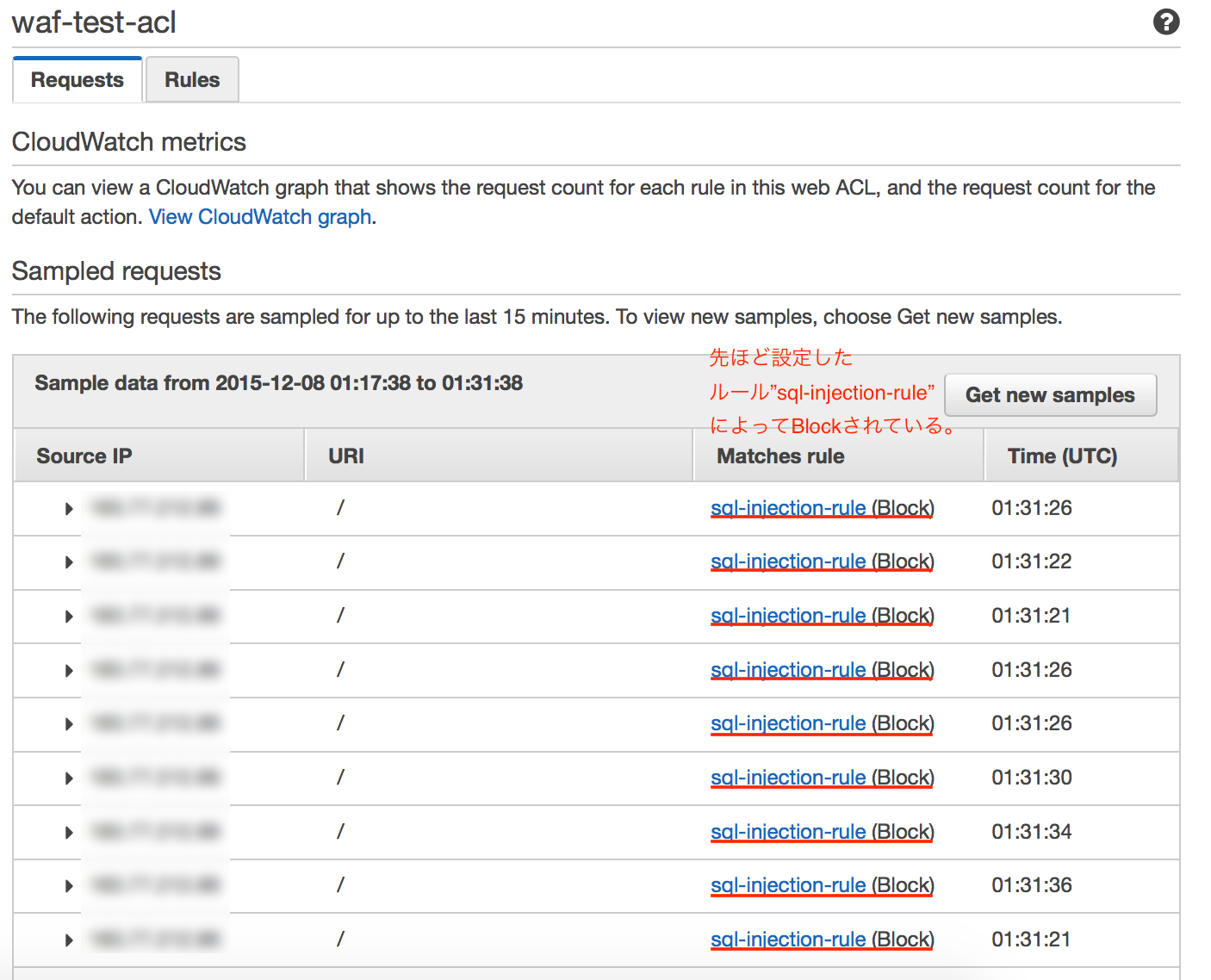 aws-waf_sql-injection_2015120415-1.png