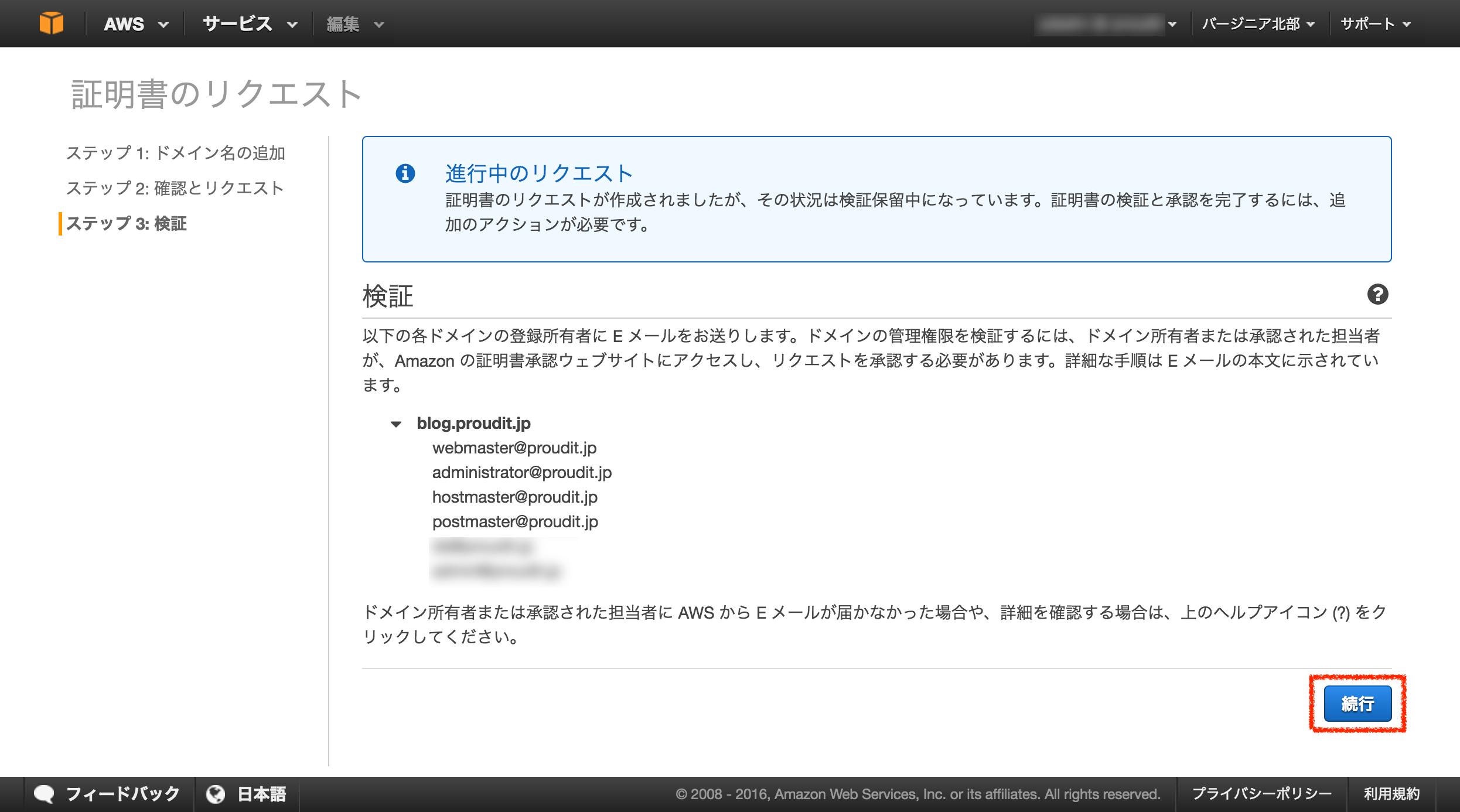01_CertificatedManager05.png