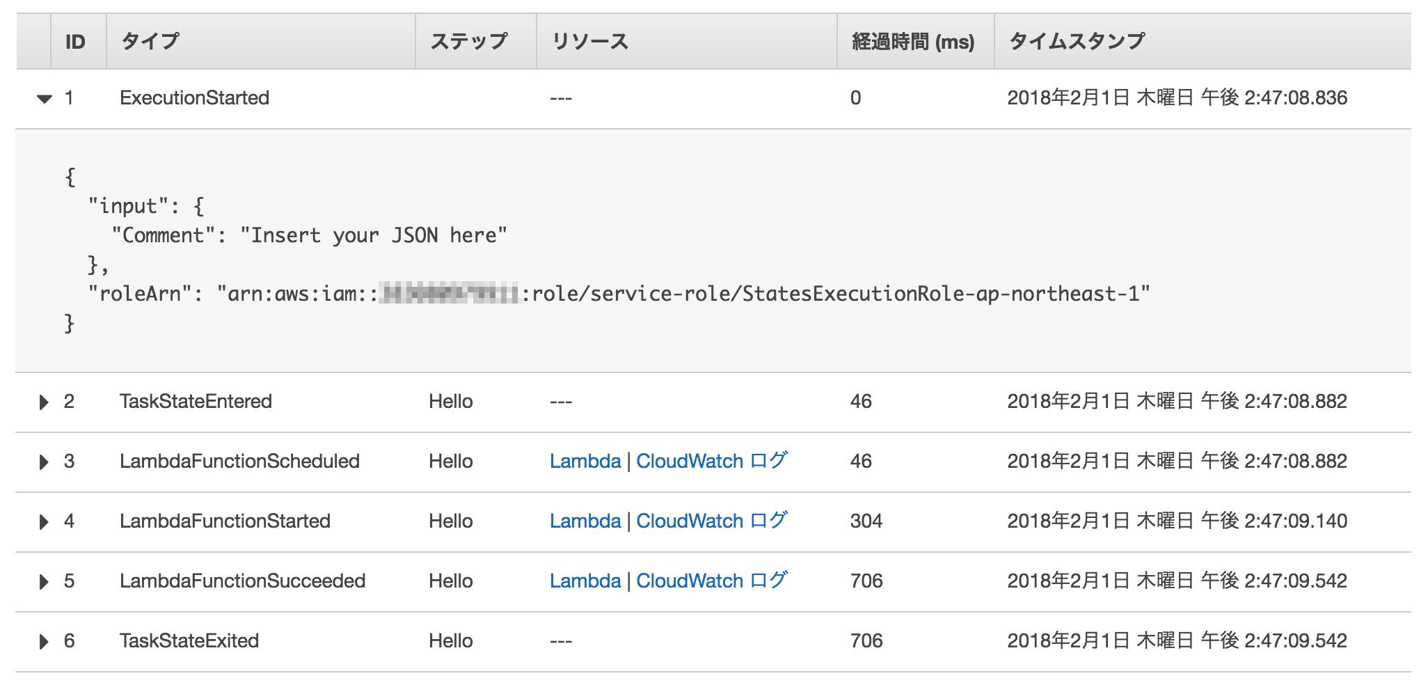 スクリーンショット 2018-02-02 0.54.50.png