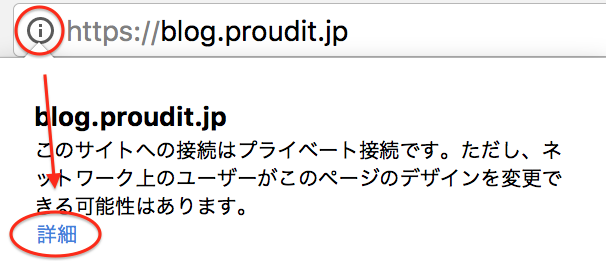 ssl-icon-check1.png