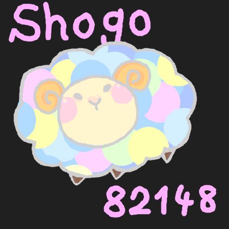 shogo82148