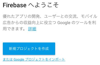 スクリーンショット 2016-05-21 0.40.06.png