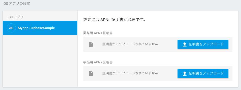 スクリーンショット 2016-05-21 1.11.56.png