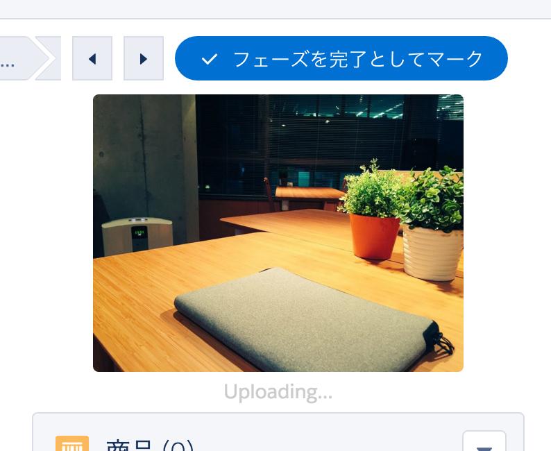 スクリーンショット 2015-12-16 19.32.04.png
