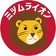 sato_mitsumura