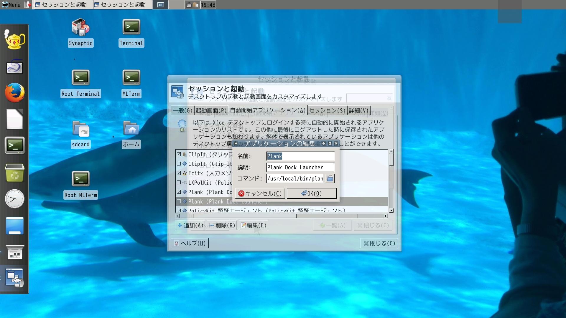 (Edit app of fxce4)