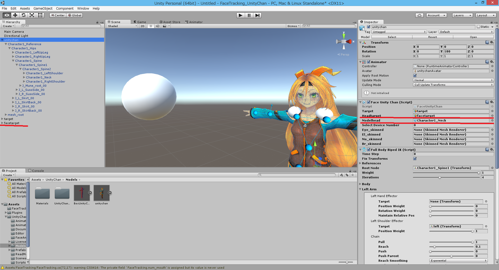 unitychan_set_unitychan_facetarget.png