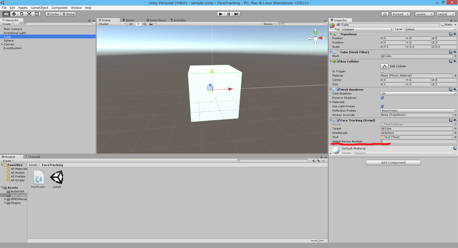 unity_demo2.png