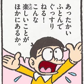Y_oHr_N