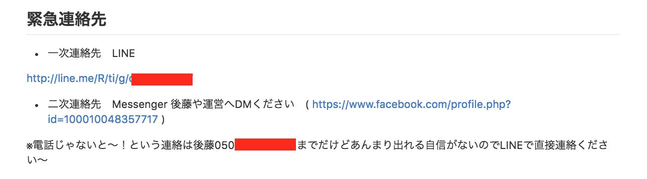スクリーンショット 2016-12-04 0.50.23.png
