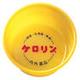 fukuchan1125