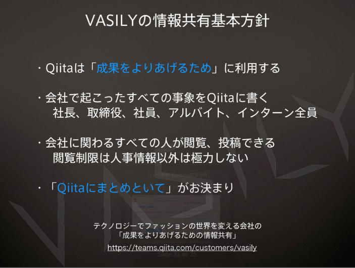 team_vasily_slide_02.PNG