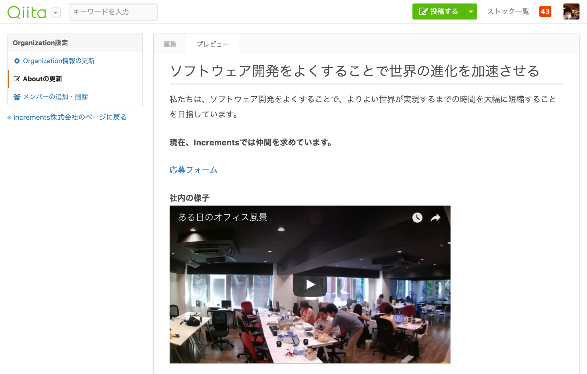 org3.jpeg