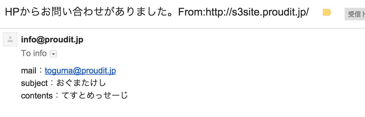 スクリーンショット 2015-12-03 09.42.36.png