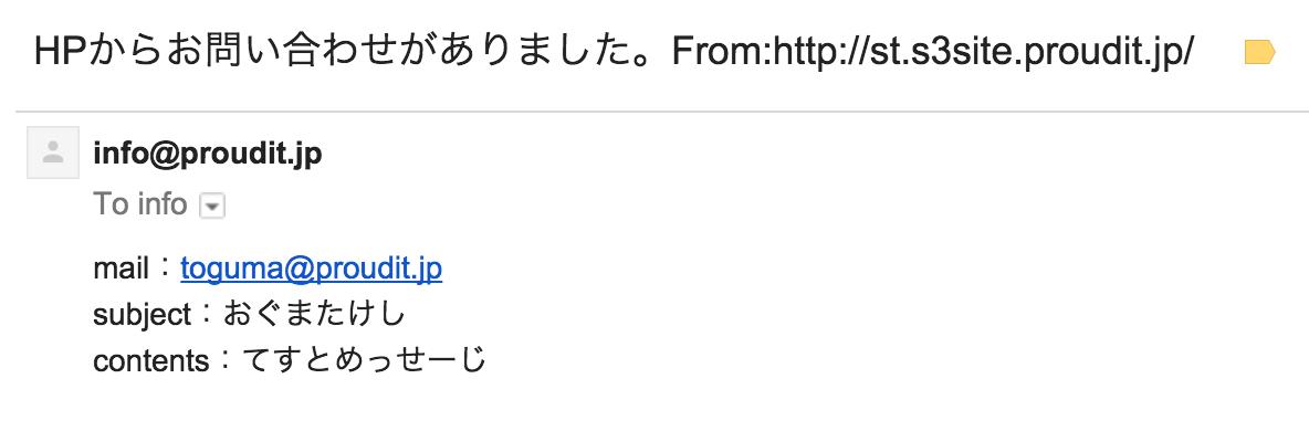 スクリーンショット 2015-12-03 09.03.18.png
