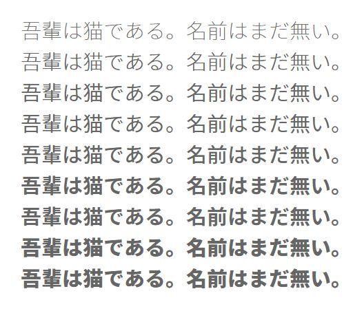 Noto Sans Japanese.JPG