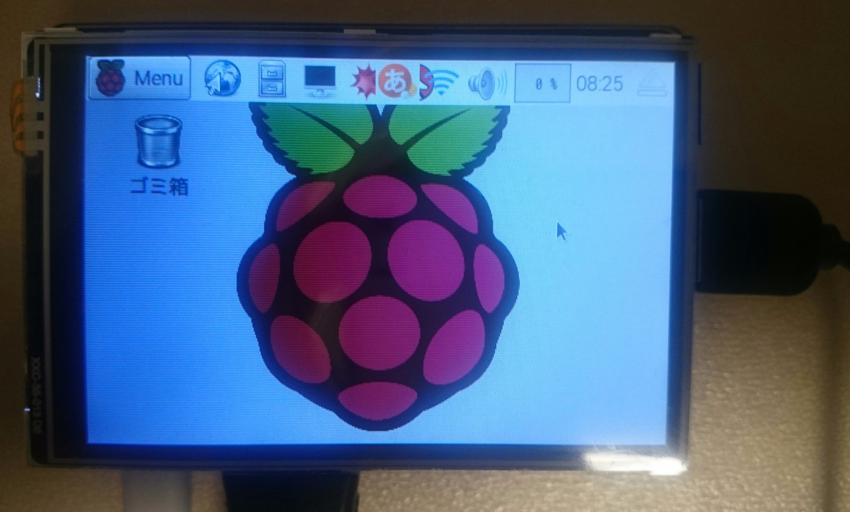 Xデスクトップ画面.jpeg