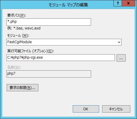 3. モジュラーマップの追加.png