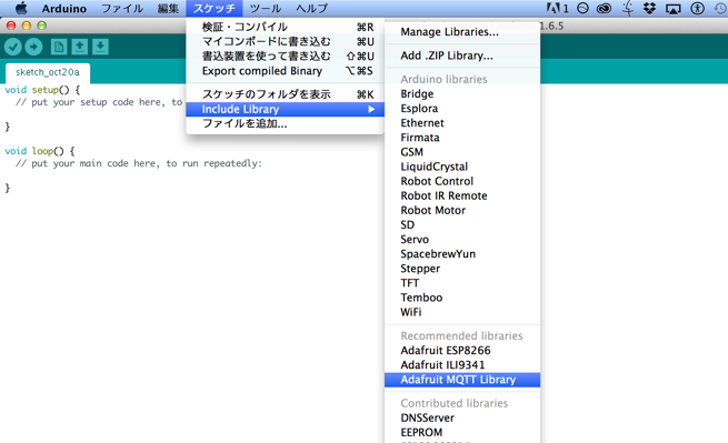 ide-library-installed.png