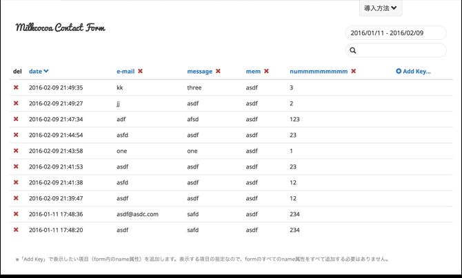 blg-20160215-contact-form-contactformadmin.png
