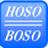 hosoboso_play