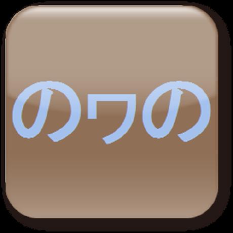 Hidehiko-Inoue