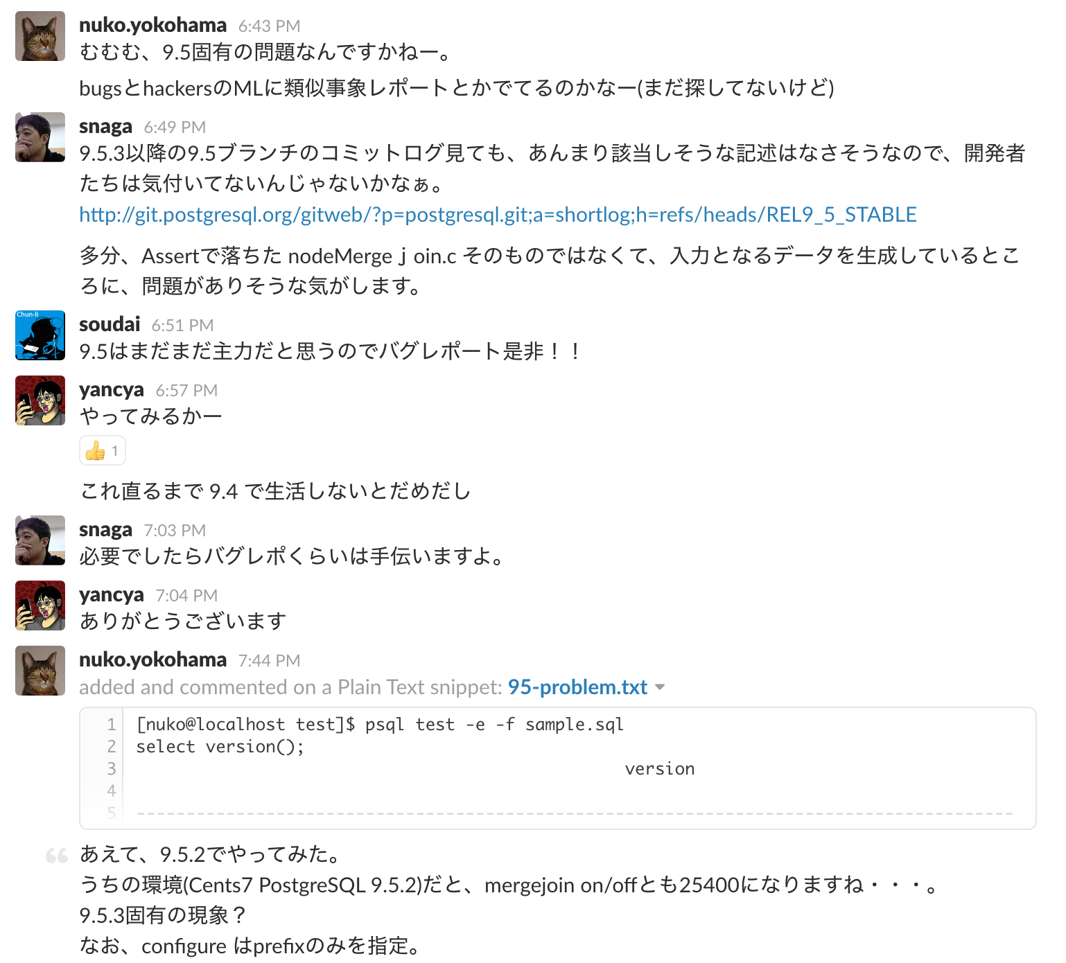 Slack_-_postgresql-jp 4.png
