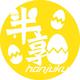 kazu-hanjuku