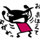 KaedeSugano