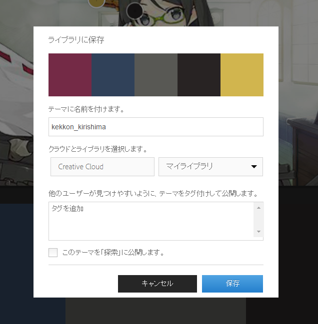 color-05.png