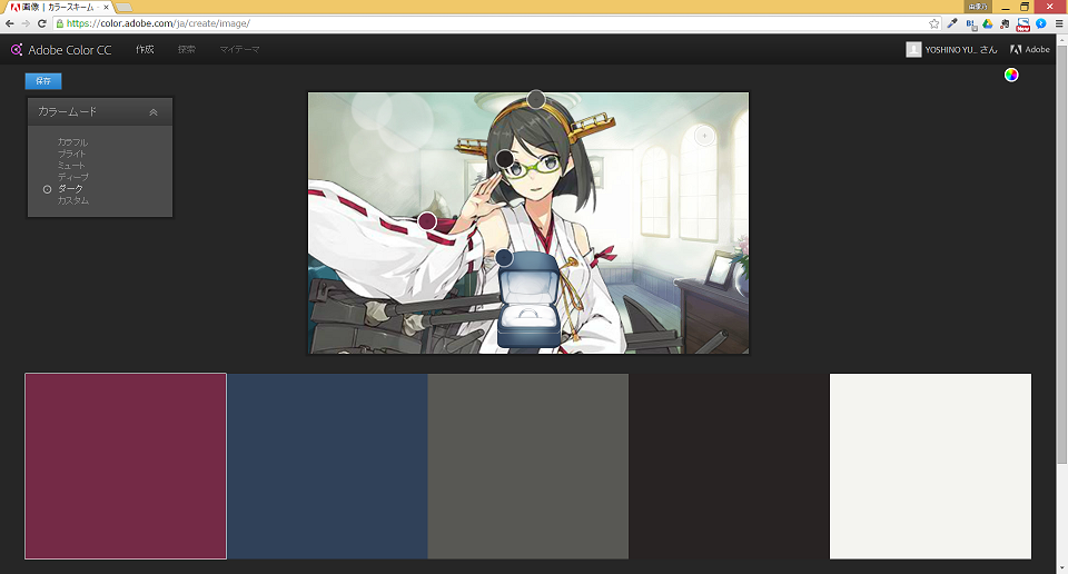 color-03.png