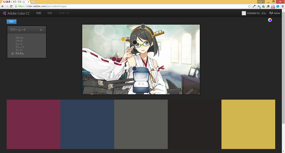 color-04.png