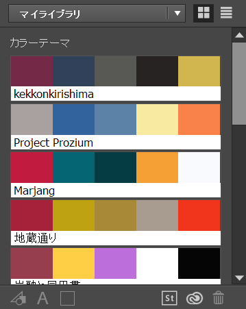 color-09.png