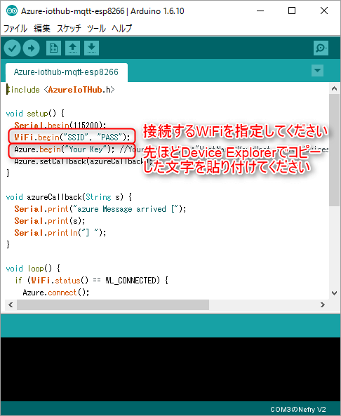 qiita Arduino (4).png
