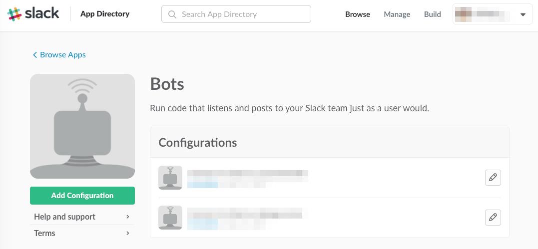 Bots___ひやかしプロジェクト_Slack.png