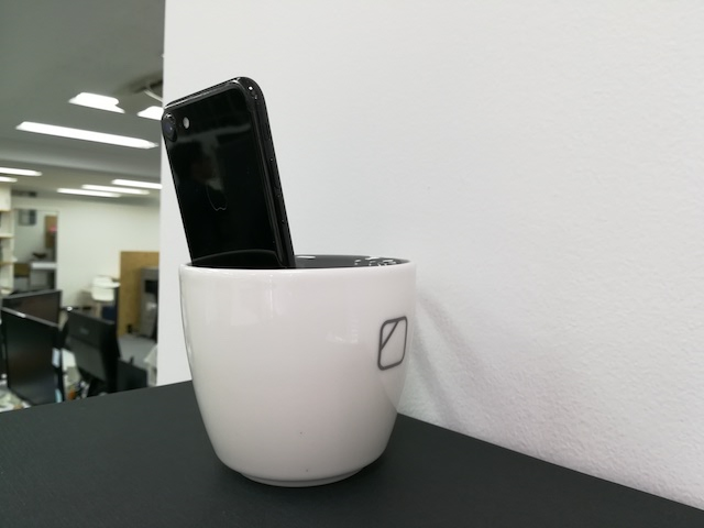 iphone_in_mug.jpg