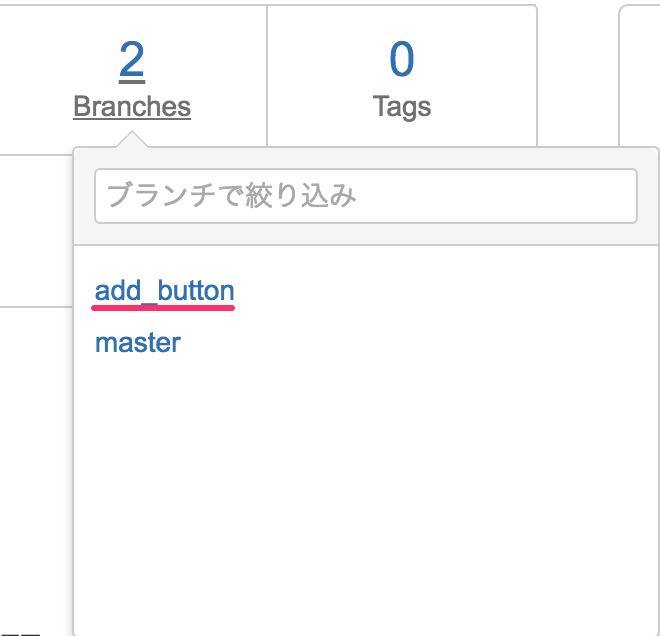 araiyusuke___demo_—_Bitbucket 2.png