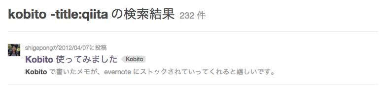 Screen Shot 2014-10-28 at 6.32.02 PM.png