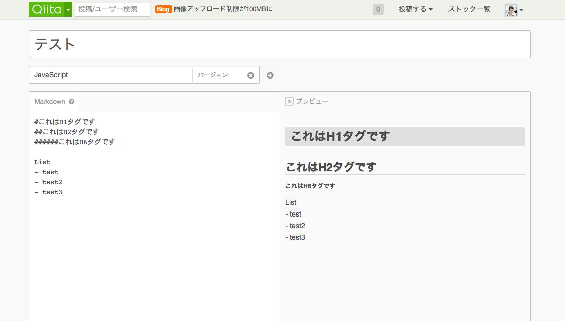 スクリーンショット 2014-03-18 13.44.53.png