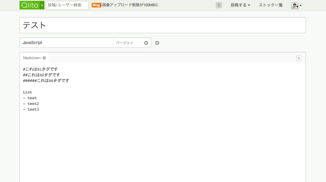 スクリーンショット 2014-03-18 13.47.16.png