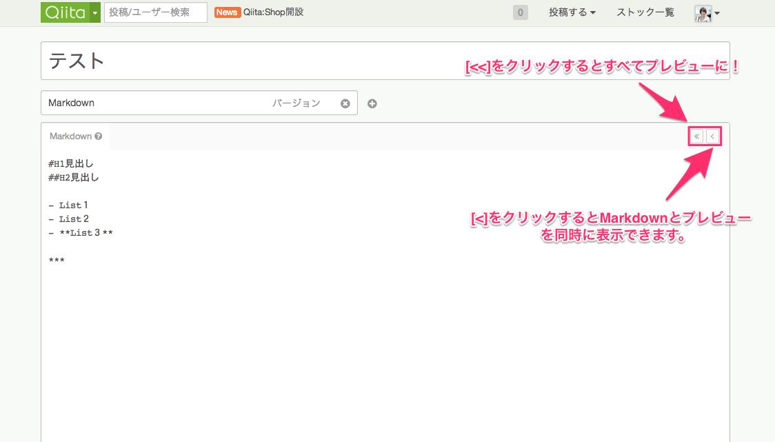 スクリーンショット_2014-03-25_13_58_11.png