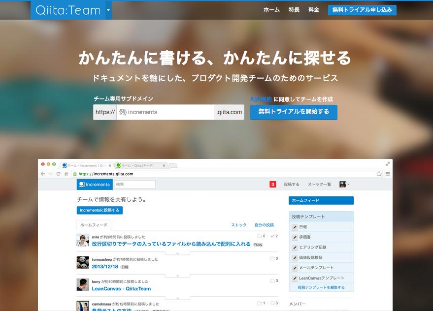 スクリーンショット 2014-01-22 16.58.42.png